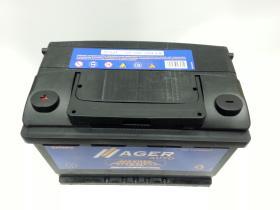 Baterías Ager 57531 - Bateria 70AH/640A  +  DER, 278x175x190mm